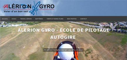 alerion-gyro